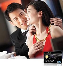 Hồ sơ đăng ký thẻ tín dụng quốc tế Sacombank Visa Platinum