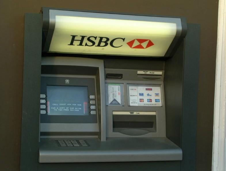 Cách nộp tiền vào tài khoản tại máy ATM của HSBC ?