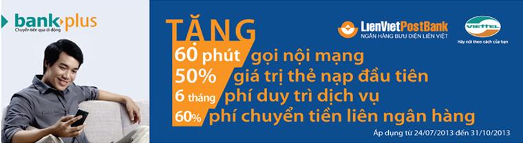 Kienlong Bank ra mắt ra mắt Dịch vụ BankPlus với nhiều ưu đãi hấp dẫn