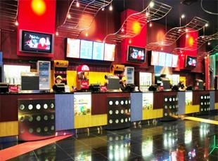 Mobifone tặng miễn phí vé xem phim tại Megastar