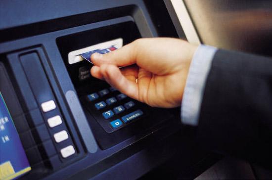 Ngân hàng nào phát hành nhiều thẻ ATM nhất