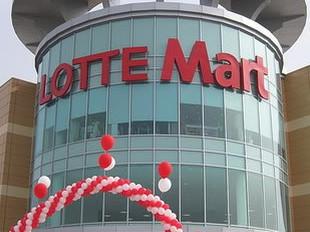 lotte-mart-uu-dai