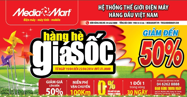 mediamart-khuyen-mai-diemuudai.vn