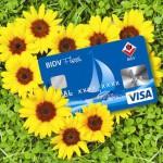 Làm thẻ tín dụng,thẻ ghi nợ quốc tế BIDV nhận ưu đãi mua săm