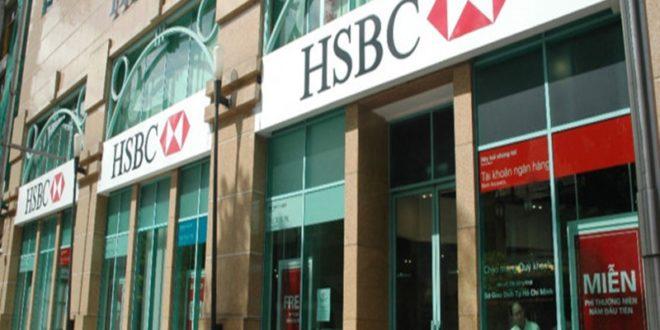 Thẻ tín dụng HSBC có rút tiền mặt được không?